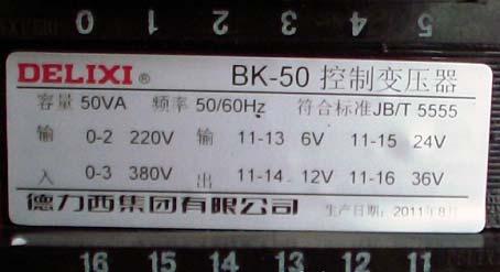 德力西控制变压器bk变压器接线图