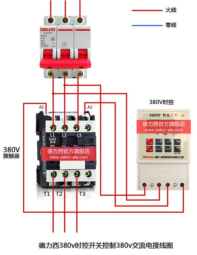 380v交流接触器接线图最简单的一个接触器一个按扭开关图片