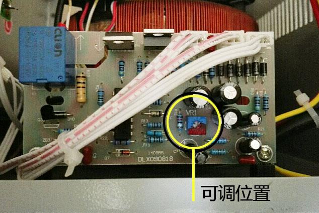 德力西稳压器线路板可调电压位置