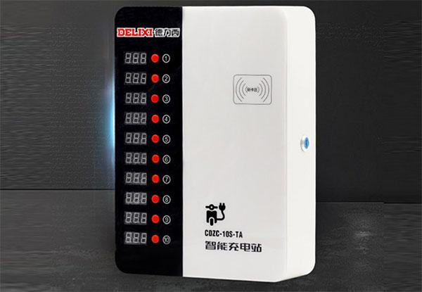 使用德力西电气智能电动车充电站充电是否划算?
