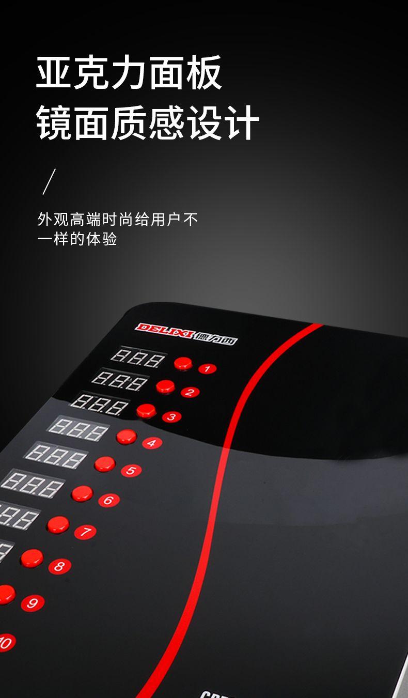 德力西充电站亚克力面板镜面质感设计