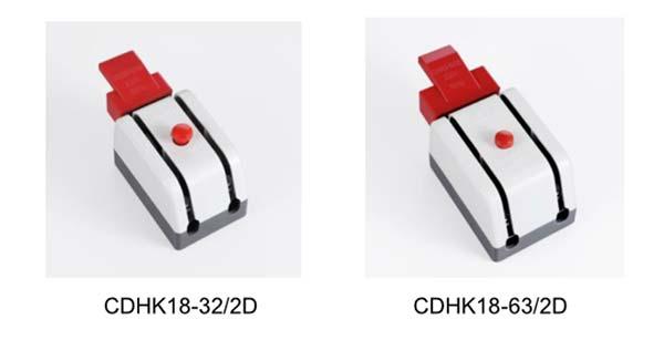 德力西CDHK18隔离开关2P产品上市的通知