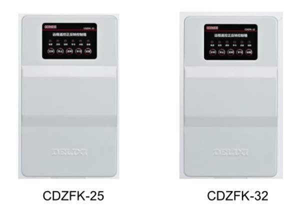 德力西CDZFK系列远程遥控正反转控制箱产品上市的通知