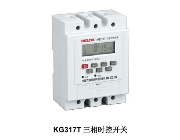 德力西KG317T三相时控开关系列产品上市的通知