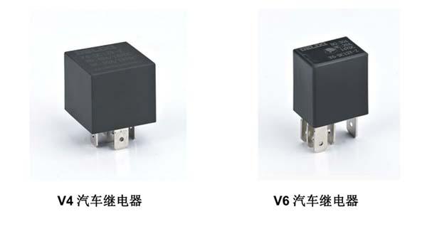 德力西V4、V6汽车继电器系列产品上市的通知