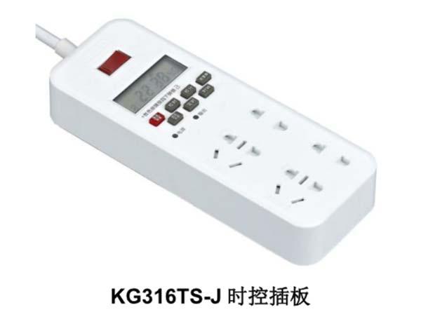 小伙伴们德力西KG316TSJ带时控功能的新款排插发售啦